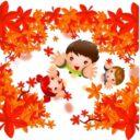 Онлайн-смена «Осенний серпатин»