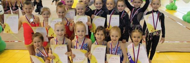 Поздравляем с победой юных гимнасток!