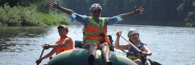 Приглашаем на сплав по реке Чусовая