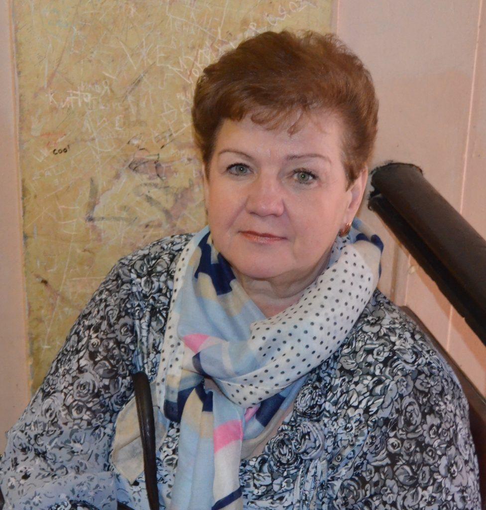 Стегалина Людмила Анатольевна