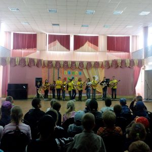 """Выступление ансамбля """"Перекресток"""" на концерте для МБУ города"""