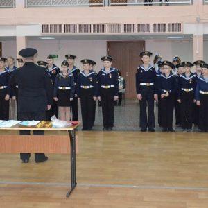 торжественное мероприятие «Посвящение в юнги и принятие присяги»