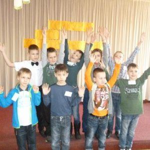 На фото участники конкурса
