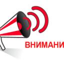 Рекомендации Роскомнадзора  по повышению эффективности противодействия распространению суицидального контента в сети «Интернет»