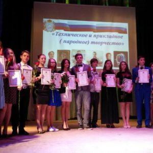 Дипломанты премии Губернатора Самарской области