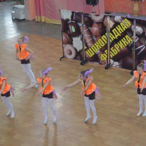 """Танец """"Шоколадная фабрика"""" - ТСК """"Дуэт"""""""