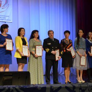 конкурс профессионального мастерства «Лучший педагогический работник системы дополнительного образования» 2018