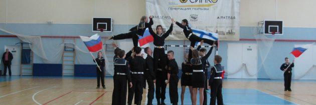 IV Открытые Сельские спортивные игры «ЛЮБАВА»