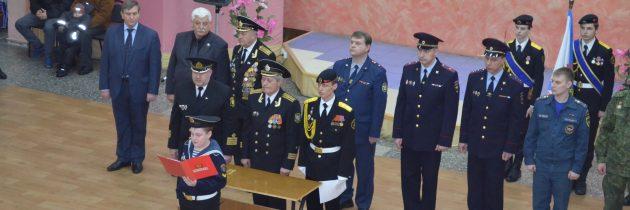 Торжественное построение посвященное 100-летию ВС России и посвящению в юнги