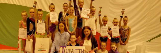 Открытый турнир по художественной гимнастике в г. Альметьевск