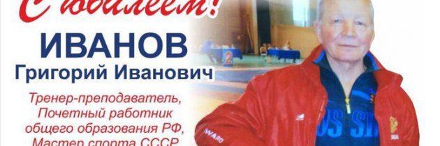Открытое первенство КСДЮСШОР №13 «Волгарь» по самбо