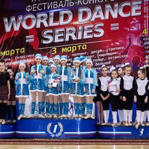 """ТСК """"Дуэт"""" - «Мировая Танцевальная Серия»"""