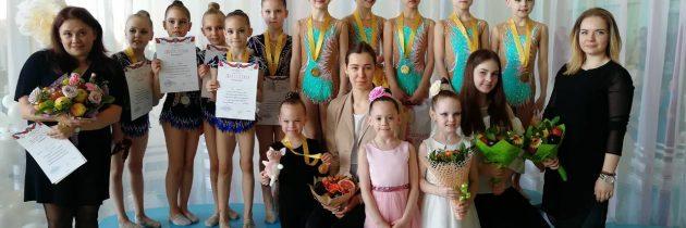 Открытое первенство городского округа Тольятти  по художественной гимнастике (групповые упражнения)