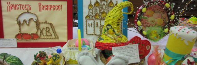 IX областной фестиваль детского и юношеского творчества «Пасхальная капель»