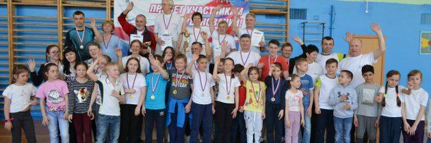 Кубок городского округа Тольятти по мини-гольфу
