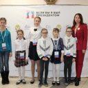 Финал Всероссийского конкурса молодежных проектов «Если бы я был Президентом»