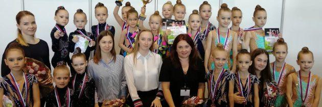 Открытый кубок Администрации г.о. Тольятти на призы ЗМС Алии Гараевой