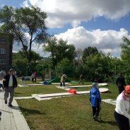 Первый этап  Кубка Самарской области по мини-гольфу