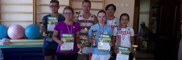 Открытый чемпионат области по мини-гольфу
