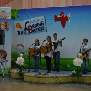концертная программа «Здравствуй, лето!»