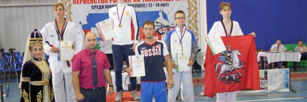 Поздравляем с победой на Первенстве России!!!