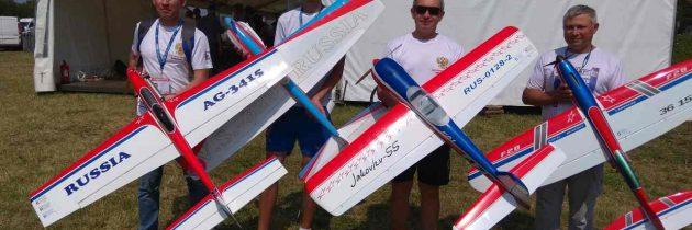 Чемпионат Мира по авиамодельному спорту в классе кордовых моделей