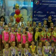 Открытый турнир городов России по художественной гимнастике «Золотая осень» 2018