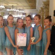 Международный конкурс детской и эстрадной хореографии «Новые имена»