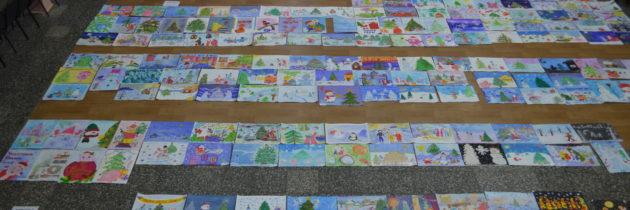 Итоги городского конкурса детского рисунка «Чудесного нового года!»