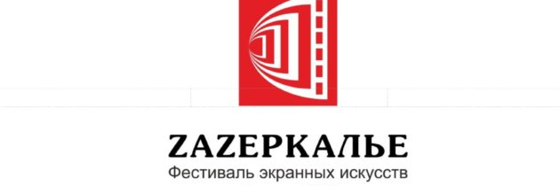 Голосуем за самый позитивный телесюжет о Тольятти!