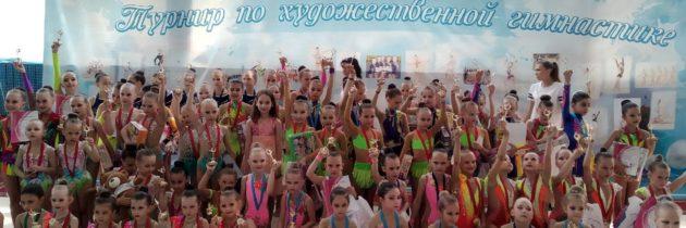 Завершился турнир по художественной гимнастике «Волжская жемчужина»…