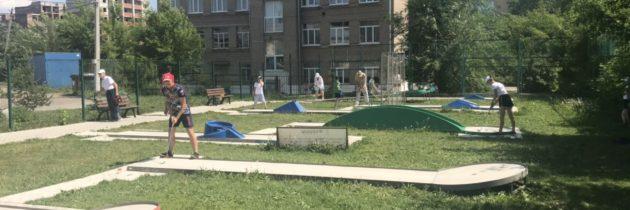 2 этап Кубка Самарской области по мини-гольфу