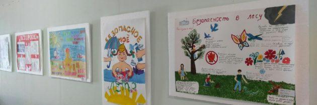 «ВЫставка ТАЛАНТов» открыта в департаменте образования