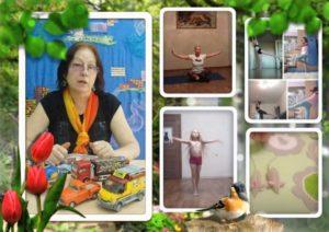 Фотоколлаж педагогов и детей
